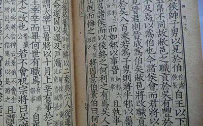 """成语""""日久天长""""汉语拼音,""""日久天长""""解释和历史故事"""