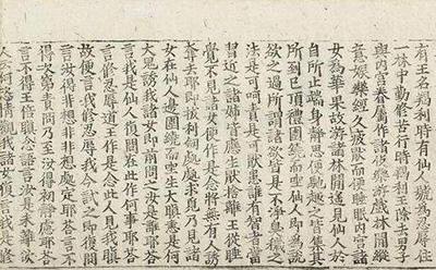 """成语""""温故知新""""汉语拼音,""""温故知新""""解释和历史故事"""
