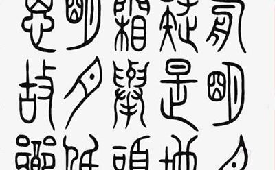 """成语""""八仙过海""""汉语拼音,""""八仙过海""""释义和历史故事"""