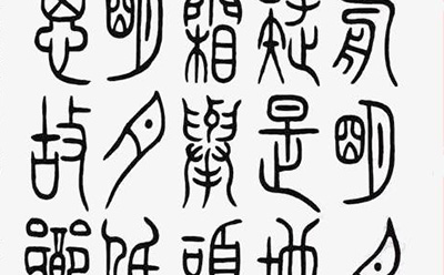 """成语""""杀鸡取卵""""汉语拼音,""""杀鸡取卵""""解释和历史故事"""