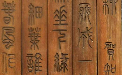 """成语""""倚门倚闾""""拼音,""""倚门倚闾""""释义与历史典故"""